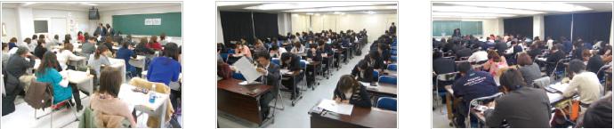 2月 CMS事務認定試験