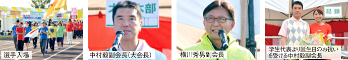TMG大運動会(第54回)