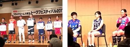鹿島建設プレゼンツ プライドリームス埼玉 トークフェスティバル2018 開催概要