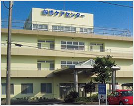 医療法人社団東光会 船橋ケアセンター