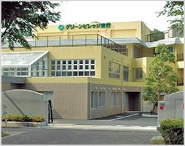 医療法人社団武蔵野会 グリーンビレッジ安行