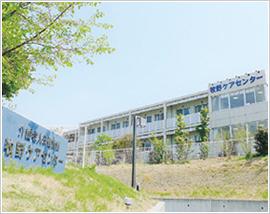 医療法人社団青葉会 牧野ケアセンター