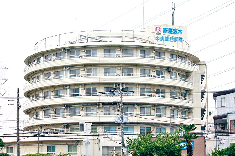 医療法人社団武蔵野会 新座志木中央総合病院