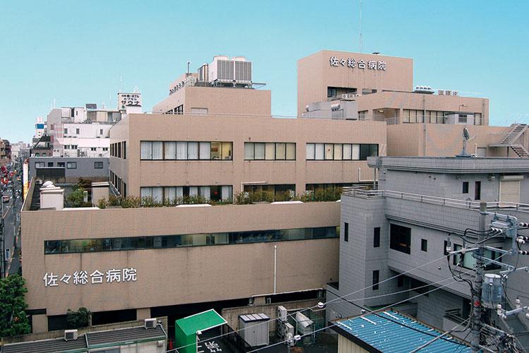 医療法人社団時正会 佐々総合病院