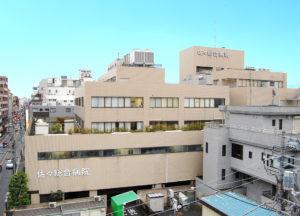 災害拠点病院