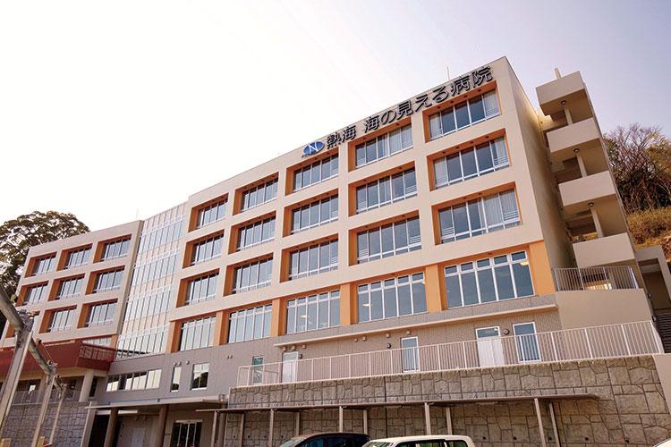 医療法人社団伊豆七海会 熱海 海の見える病院